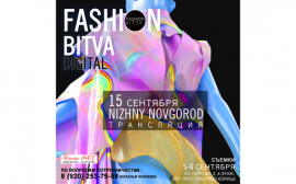 FASHION BITVA. Digital. Nizhniy Novgorod. Now, it's official!