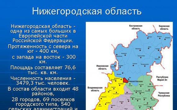 Больше 12% нижегородцев живут зачертой бедности