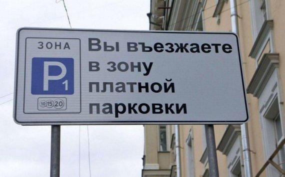 Платная автостоянка появится вКанавинском районе